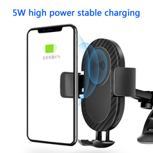 5W Car Qi Wireless Charger Quick Charging Fast Charger Mount Stand Suction Cup 360 Degree Rotatable GPS Phone Holder Bracket