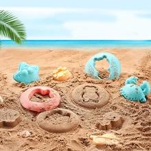 Пляж игрушка набор 17пк дети ребенок игры детям ведерко Летние игры на свежем воздухе водяного снега тележка пляжа песка игрушки