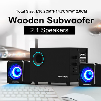 2.1 Computer Speakers Wooden 3D Surround Sound Stereo Speaker Subwoofer Bass for PC Computer Laptop 1