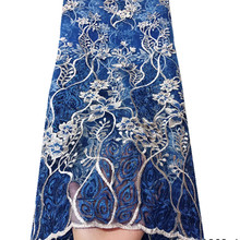 Latest French Lace Fabric High Quality French Net Lace Fabric African Tulle Mesh Fabric With Women Wedding Party Dress 1203