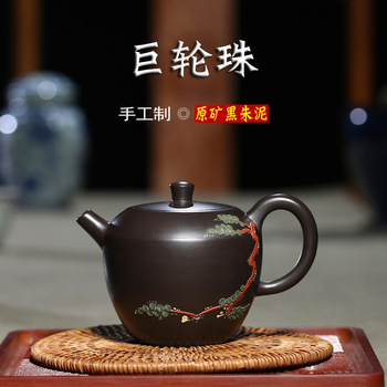 Yixing recommended all manual exquisite teapot ore black mud ship zhu bead teapot wholesale custom LOGO