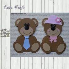 Металлические Вырубные штампы медведь Папа мама украшение для