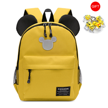 New Kindergarten Small Class Schoolbag Cartoon Children Backpack 2-5 Years Old Boys And Girls Travel Play Mochila Bag - discount item  33% OFF School Bags