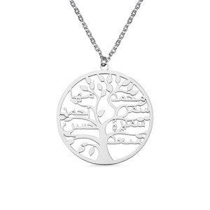 Ожерелье AILIN, индивидуальное, из серебра 925 пробы, на заказ