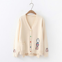 Milinsus Japanese cartoon style Women's sweater Long sleeve single pocket Cute animal Individual hem Color button Cardigan
