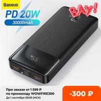 Baseus Power Bank 30000mAh Portable Charging Poverbank Mobile Phone External Battery Quick Charger Powerbank 20000mAh for XiaoMI