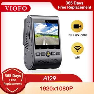 Image 1 - VIOFO كاميرا لوحة القيادة A129 ، نطاق الكاميرا الأمامية ، 5 جيجاهرتز ، wifi ، Full HD ، 1080P ، 30 إطارًا في الثانية ، IMX291 ، مستشعر Starvis مع GPS