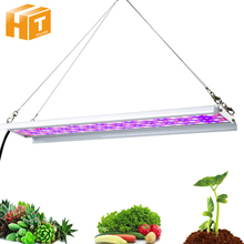 Full Spectrum Grow Light 1000W High Luminous Efficiency Low Power Consumption 220V LED Grow Light.