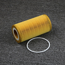 8692305 Car Engine 0il Filter For Volvo C30 C70 2.4 T5 D5 S40 S80 V50 V70 XC70 XC90 S60 Ford Mondeo S-MAX Focus