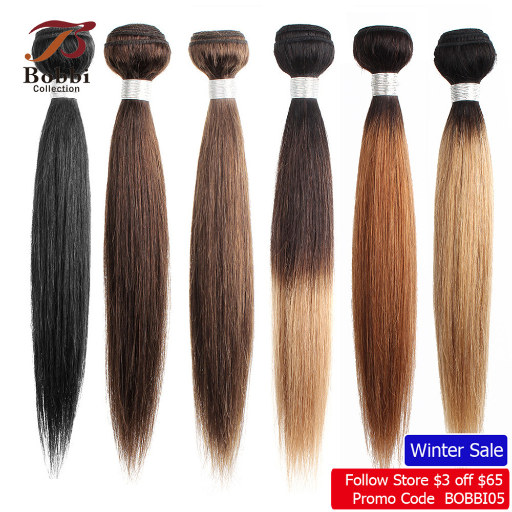 Bobbi Collection 1 Bundle Dark Brown 1B 27 Ombre Honey Blonde Indian Hair Weave Straight Human Hair Weft Non-Remy Hair Extension