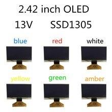 13V SSD1305 SSD1305Z fiş endüstriyel kalite 2.4/2.42 inç OLED ekran 12864 LCD ekran vurgulamak cihazı nivona
