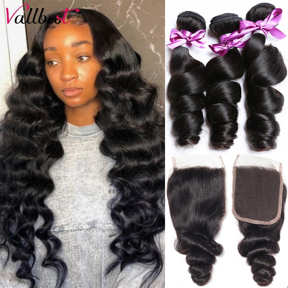 Волнистые пучки Vallbest с застежкой, человеческие волосы, 3 пучка с застежкой на шнуровке, бразильские пучки волос, пучки для наращивания волос ...