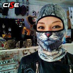 Image 2 - Balaclava Motorcycle Full Face Mask 3D Animal Cat Dog Hats Helmet Windproof Breathable Paintball Snowboard Cycling Ski Men Women