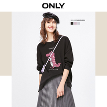 ONLY Women's Loose Fit Cute Dinosaur Pattern Sweatshirt | 11939S566(China)