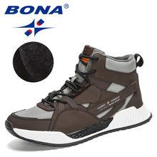 Bona/Новинка 2020 года; Дизайнерские брендовые зимние мужские