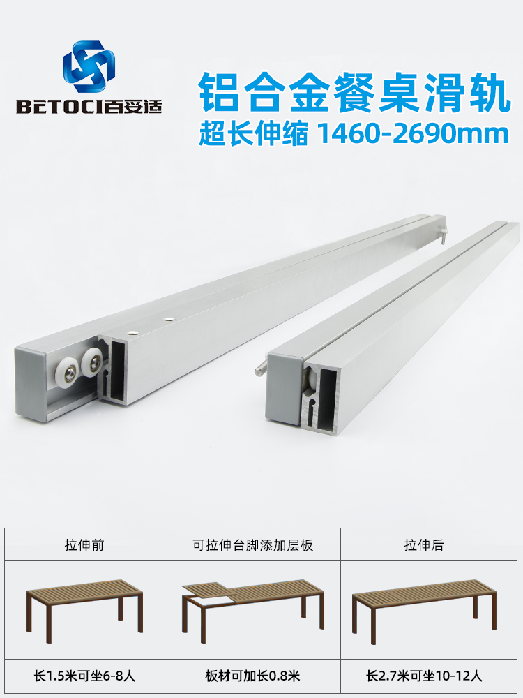 Super Long Table 2.8 Meters Outdoor Party Table Folding Telescopic Conference Table Drawing Two Roller Slide Rail Guide Track