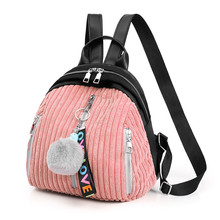2019 new trend women's backpack fashion stitching women's backpack girl bag Harajuku travel female bag female models