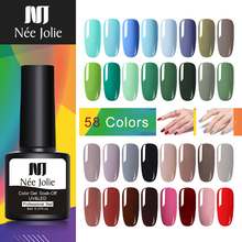 NEE JOLIE 58 Colors 8ml Solid-color Nail Gel Polish Gray Coffee Red Series LED Lamp Needed Soak Off UV Varnish