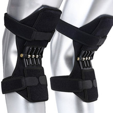 1 Pair Sport Basketball Breathable Non-Slip Lift Joint Support Knee Pad Powerful Rebound Spring Force Knee Booster Knee Support spring knee booster removable spring adjustable knee support pad sleeve knee support knee