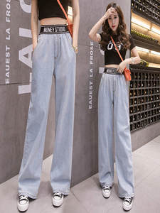 High-Waist Jeans Trousers Leg-Pants Wide Large-Size Summer Women Denim