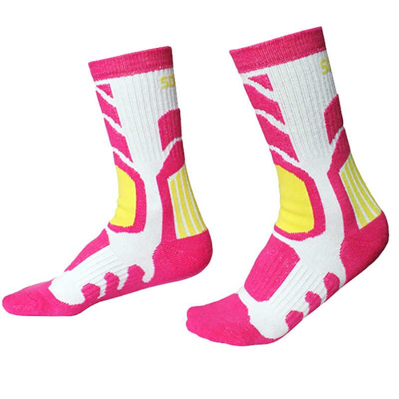 1 пара носки для спорта на открытом воздухе Детские противопотные Нескользящие дышащие роликовые носки для катания на коньках велосипедные Чулочные изделия Аксессуары