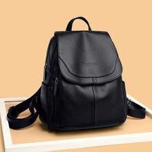 Элегантный кожаный женский рюкзак большая Повседневная Дамская
