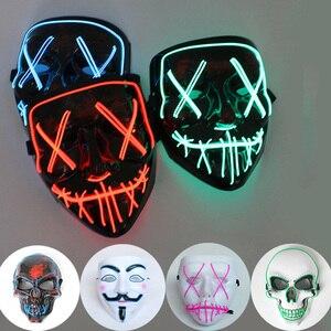 Blask lampy Led maska przebranie na Halloween rekwizyty EL blask maska bal przebierańców zimne światło pasek maska ducha