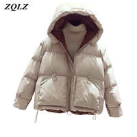 ZQLZ 2019 Winter Jacke Frauen Mit Kapuze Mantel Weibliche Baumwolle Gepolsterte Casual Jacken Outwear Kurze Parka Mujer