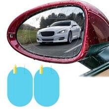 Car-Rearview-Mirror-Protective Clear Window Anti-Fog Rainproof 2PCS