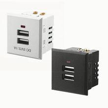 Preto/branco 5v 2.1a cartão-tipo duplo usb tomada de energia incorporado usb desktop tomada dc carregamento módulo de tomada de energia