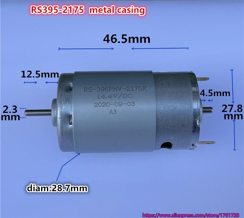 Mini 610 Coreless Gear Motor DC 6V 9V 12V 1000RPM Reducer Motor with Swing Arm