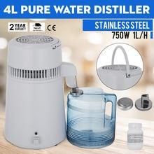 Очиститель воды дистиллятор 4 л Бесплатная доставка из нержавеющей