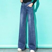 ผู้หญิงสูงเอวกางเกงยีนส์ Mom Denim สายรัดกว้างขากางเกงยีนส์สีฟ้าหลวม Palazzo กางเกง 2019 ฤดูใบไม้ร่วงแฟชั่นแฟนกางเกงยีนส์ Mujer