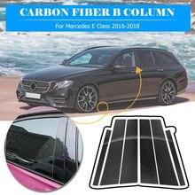 6pcs/Set Carbon Fiber Auto Window Moulding B Pillars Trim Cover for Mercedes-Benz W204 Car Accessories Old C Class (2007-2013)(China)