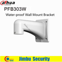 Dahua Bracket For IP Camera Water proof Wall Mount Bracket PFB303W Aluminum Wall Mount Bracket Neat & Integrated design