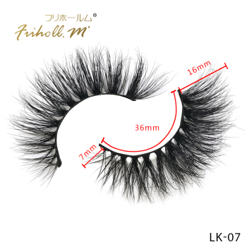 Friholl.m  wholesale 3d mink lashes 8-25mm siberian real mink strip eyelashes mink eyelashes  packaging box 2