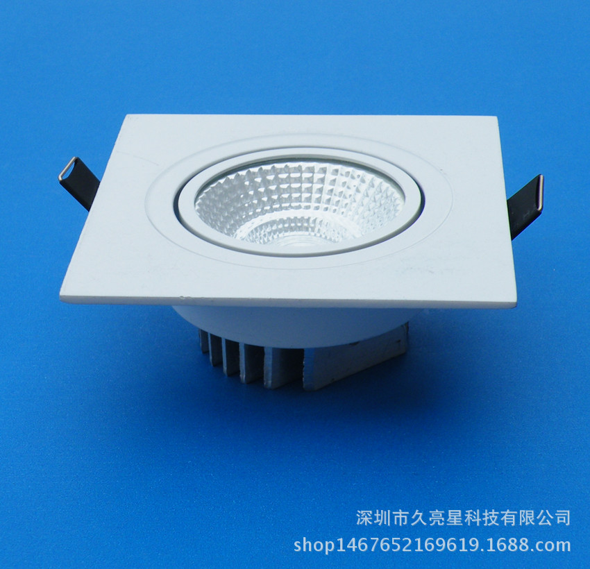 LED Square COB Ceiling Lamp Case White 3W Grille Lamp Accessories 5W Lamp Shell With Blades Radiator