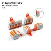 30/50/100 pces universal compacto fio cablagem conector PCT-212 213 214 215 218 condutor bloco terminal com acessórios de fixação