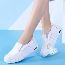 QSR 2019 nowe buty pielęgniarskie białe buty damskie klinowe płaskie wygodne dno miękka poduszka antypoślizgowy szpital tanie tanio QUNSHENGRUI Prawdziwej skóry Skóra bydlęca Gumowe Wiosna jesień Niska (1 cm-3 cm) Pasuje prawda na wymiar weź swój normalny rozmiar