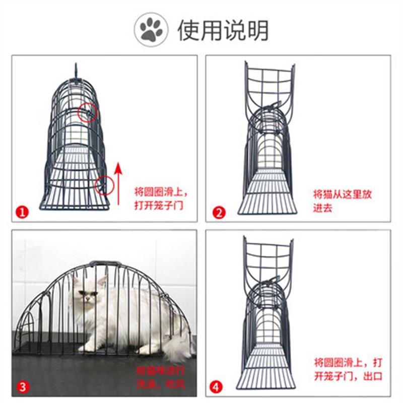Мульти-зоотовары двойная дверная мойка кошачья клетка для ванны Транспортировочная клетка дующий ветер впрыска анти захватывающая