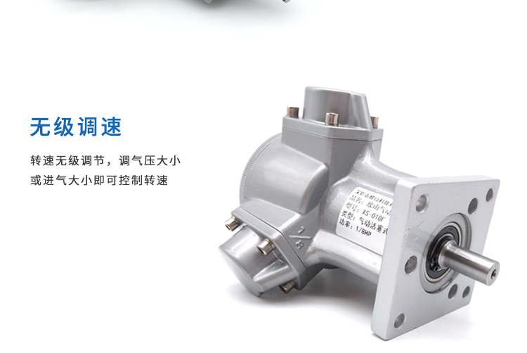 Air Motor Pneumatic Motor 1/8HP Motor 1/6HP Motor 3 Cylinder Piston Forward And Reverse Explosion-proof Motor Air Powered