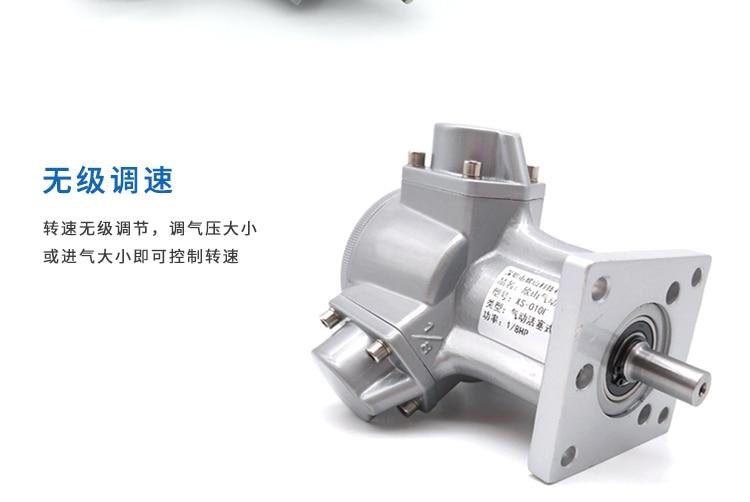 air motor pneumatic motor 1/8HP motor 1/6HP motor 3 cylinder piston forward and reverse explosion-proof motor air powered