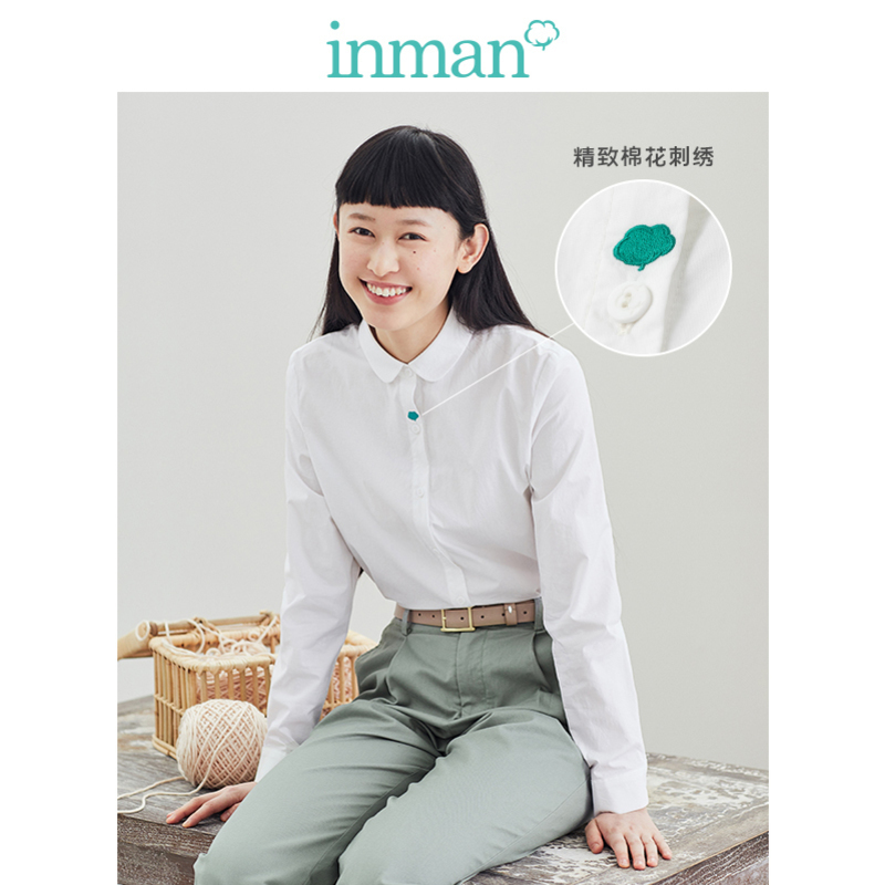 INMAN 2020 Spring New Arrival Plain Cotton Series Pure Cotton Literary Retro All-match Slimmed H-shape Blouse