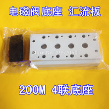 цена на Free shipping 4V210-08 4V210 4V220 Valves Air Exhaust Manifold 200M-4F Pneumatic Base 4pcs Solenoid Valve Plate
