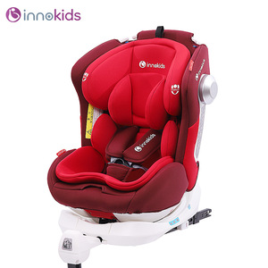 Adjustable Child Car Safety Se