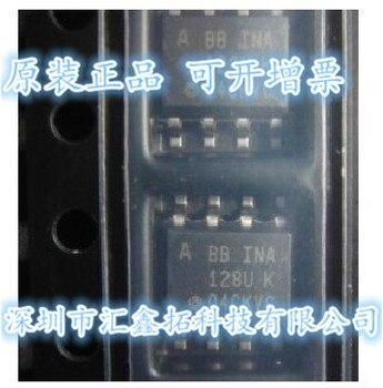 5pcs/lot INA128UA INA128  SOP-8