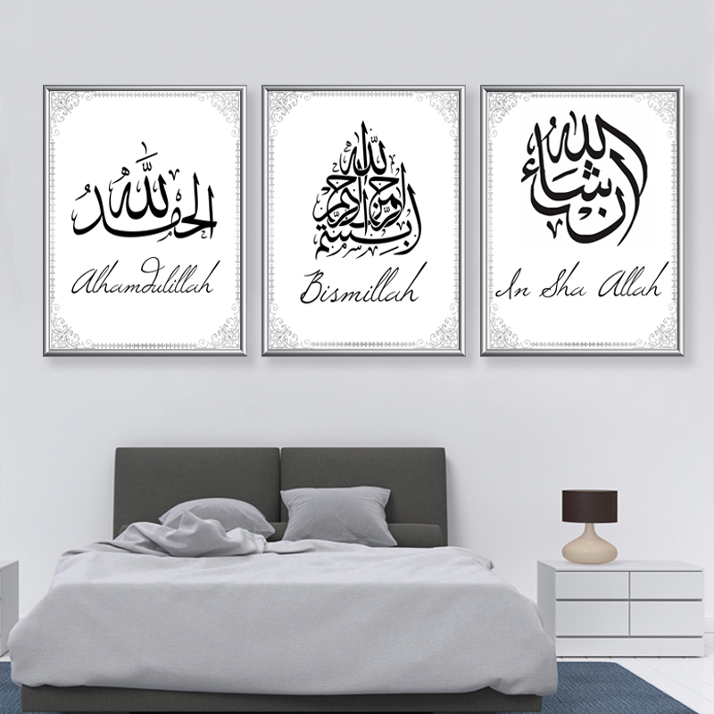 Image 3 - Modern Islamic Wall Art  Alhamdulillah Canvas Paintings Muslim  Posters and Prints Interior Pictures for Living Room Home DecorPainting