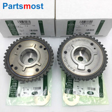 VVT Intake Exhaust Camshaft Sprocket Actuator for LAND ROVER LR2 Evoque Discovery Sport Jaguar LR095897 033733 CJ5E6C524AE 525AE