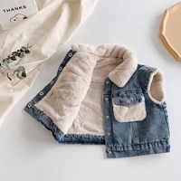 Nueva moda Chaleco de mezclilla para niños abrigos de invierno cálido chaleco de lana para bebés y niñas niños trajes para niños prendas de vestir exteriores para 70-140cm