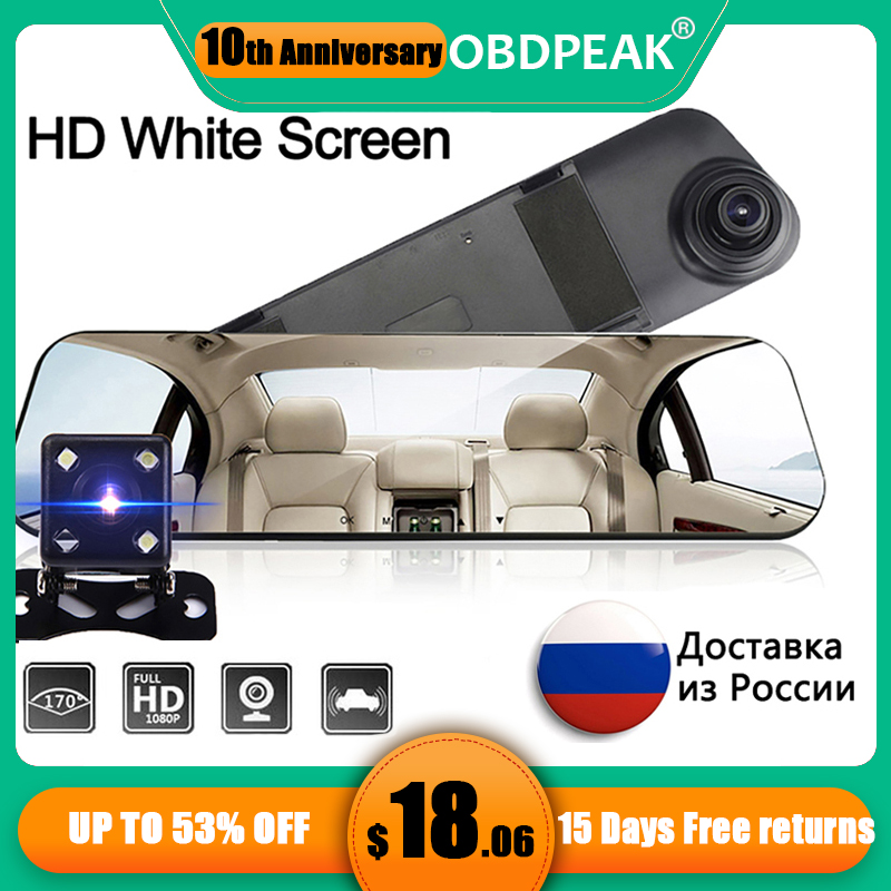 Car DVR Dual Lens Full HD 1080P Dash Cam White Rearview Mirror Car Camera Video Recorder With Rear View DVR Auto Registrator